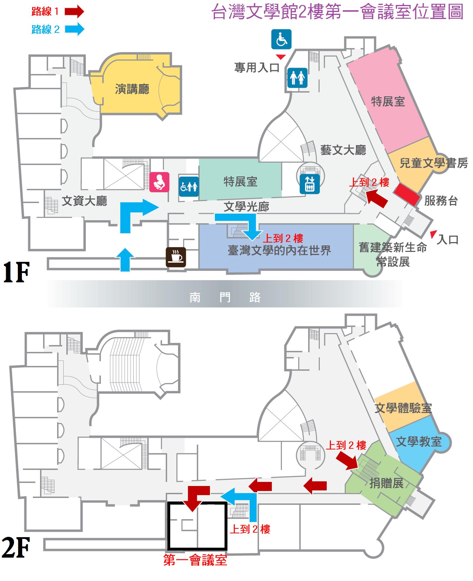 第一會議室位置圖 (2).jpg