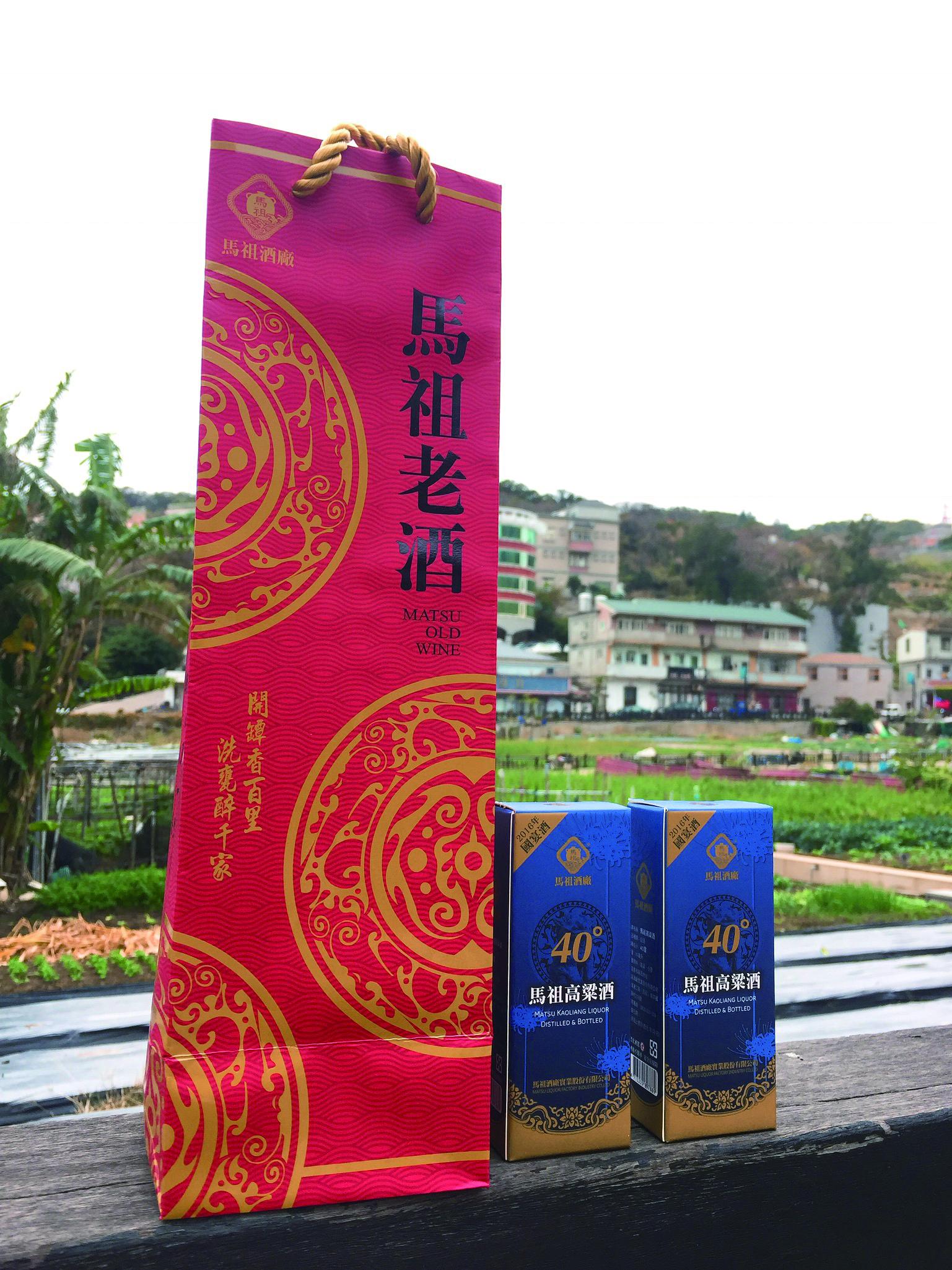 馬祖酒廠產的老酒已成觀光不可或缺的伴手禮。.JPG