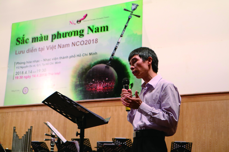 音樂學者黎海登擔任臺灣國樂團《南方翡翠‧合境迴響》專題音樂會導聆.JPG