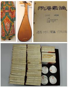 東亞研究院所保存的臺灣相關檔案除了往來書信與文件為主的工作檔案以及民歌採集運動錄音帶外,還包括當時在德國籌辦展覽,從臺灣所運送過去的京劇戲服和傳統樂器,.JPG