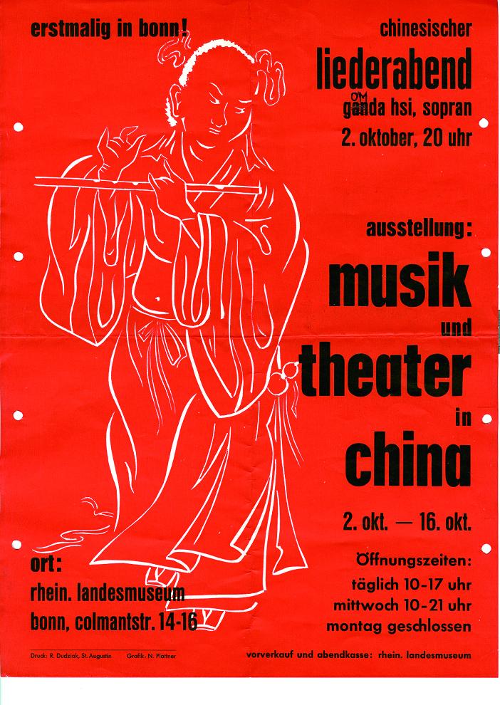 1969年波昂萊茵博物館舉辦有史以來第一次有關中國音樂與戲劇的展覽海報,上面還有開幕音樂會的資訊,是由來自臺灣的席慕德演唱,徐頌仁伴奏。.jpg