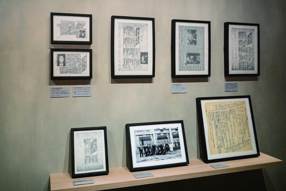 中國青年圖書館成立時的會議紀錄、照片及相關報導。.jpg