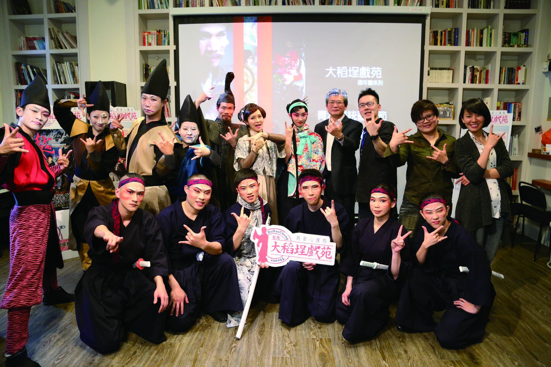 2014青年戲曲藝術節首度辦理記者會.JPG