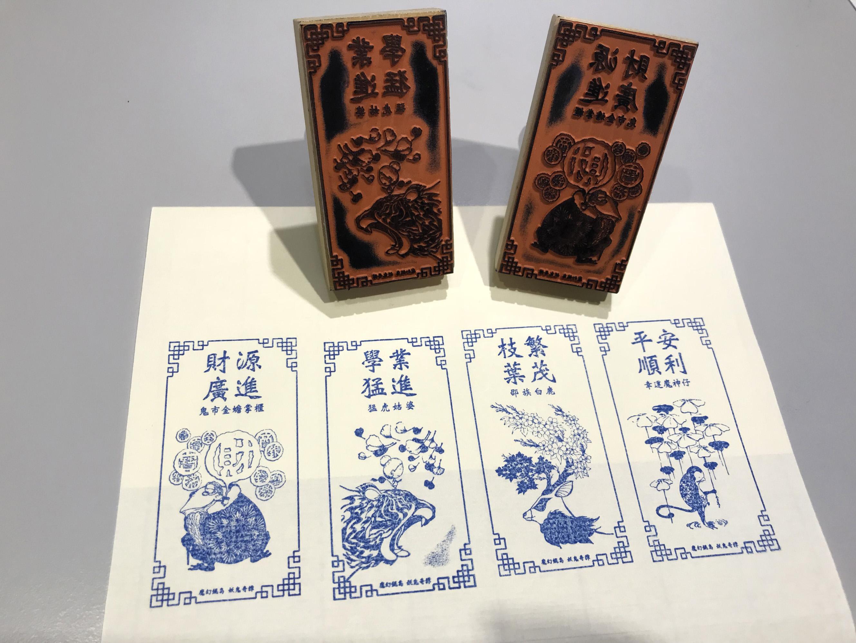 臺文館藝文商店4款獨家書籤印章,免費提供民眾蓋印.JPG