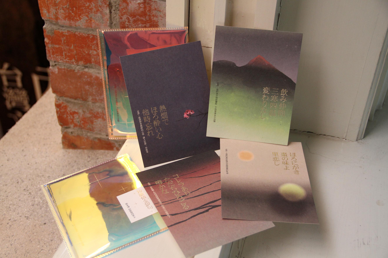 明信片組一套4張,特殊包裝反射流光,呼應金銀句細緻情感.JPG