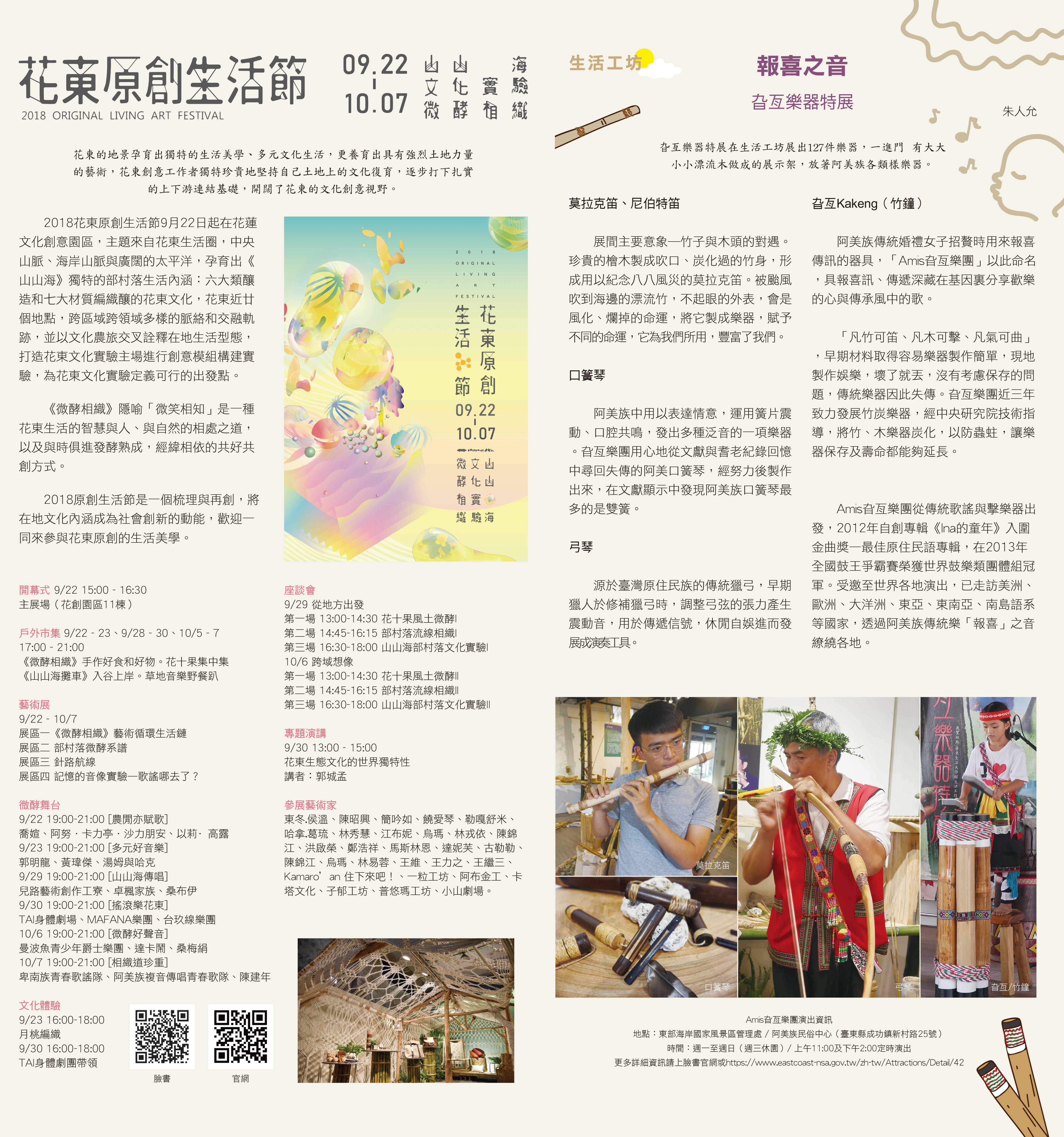 124期曙光月刊0831-1.jpg