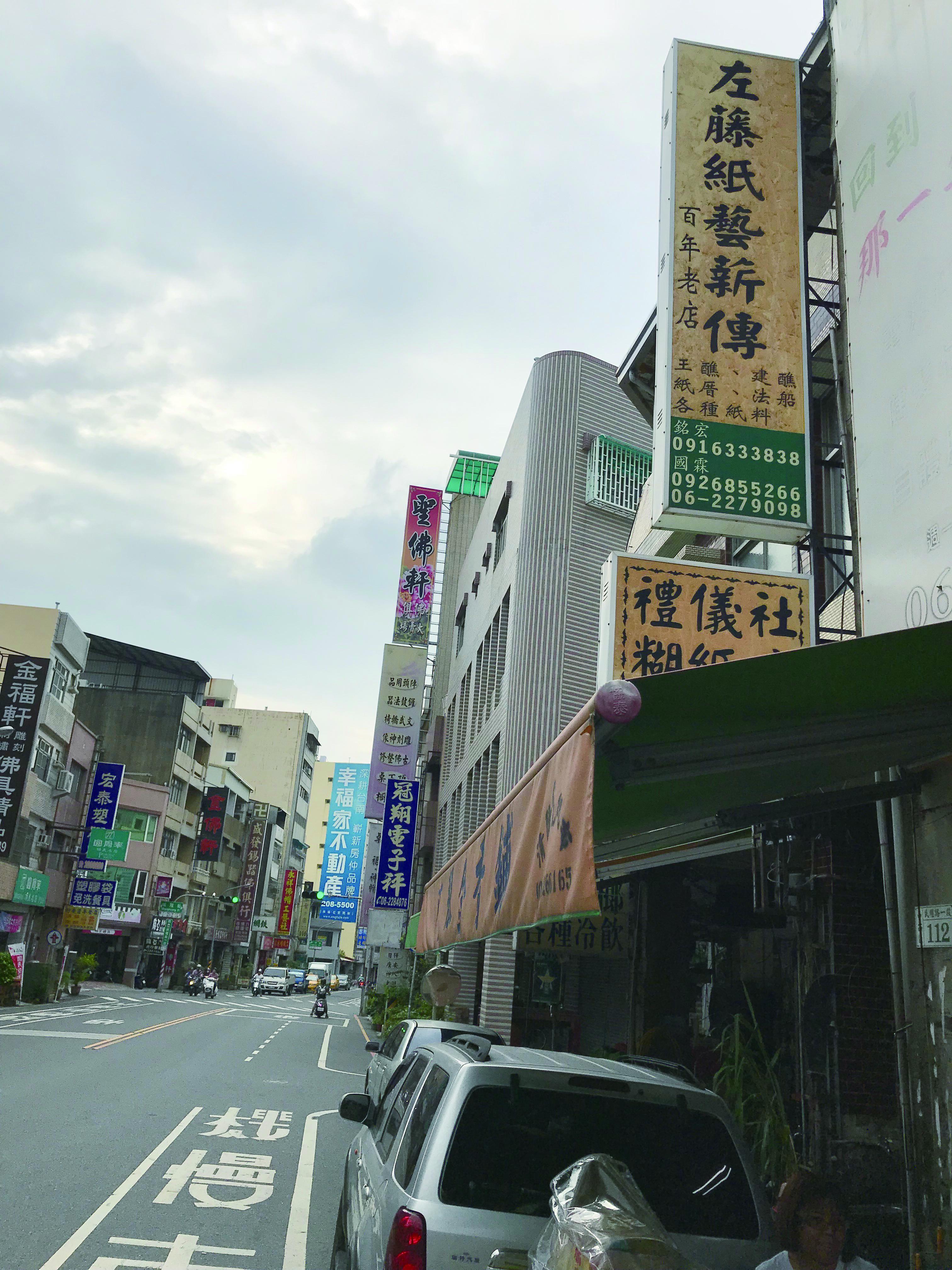 在臺南製作「七娘媽亭」最著名的是位於臺南市民權路「左藤紙藝薪傳」。.jpg