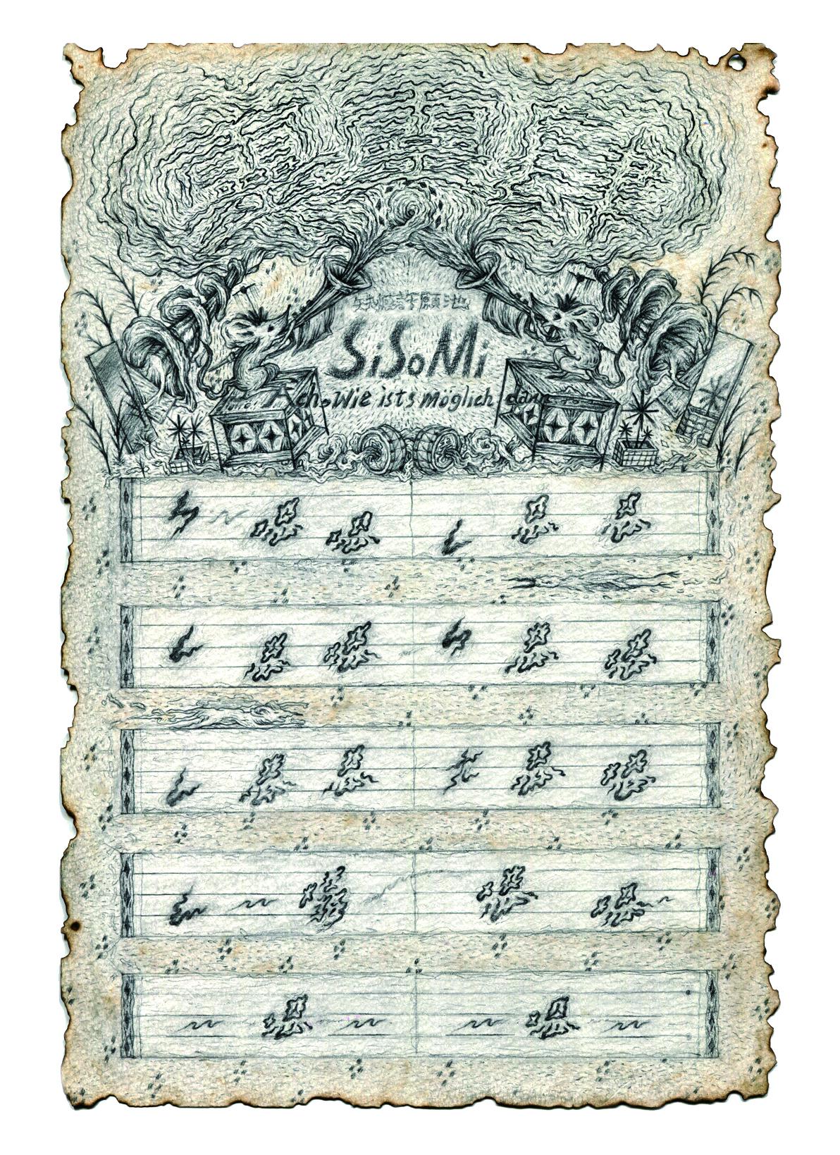 圖8張徐展重新繪製失傳的《Si So Mi》樂譜。(張徐展提供).jpg
