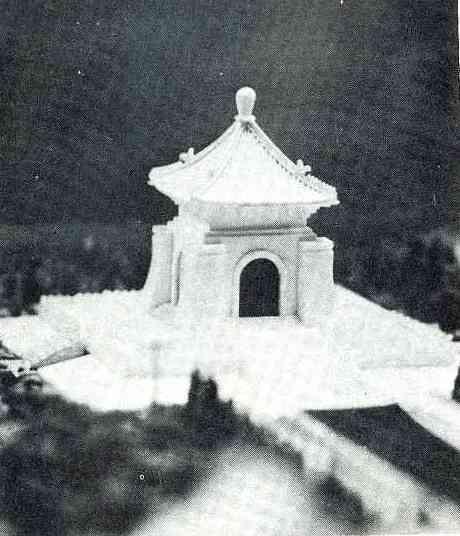 中正紀念堂(甲案)模型局部