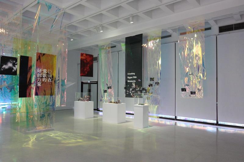 1F-隱藏在鶯歌的研創力量展- 帶出隱藏於鶯歌分館學習的金工與陶瓷工藝創作者們運用溫度