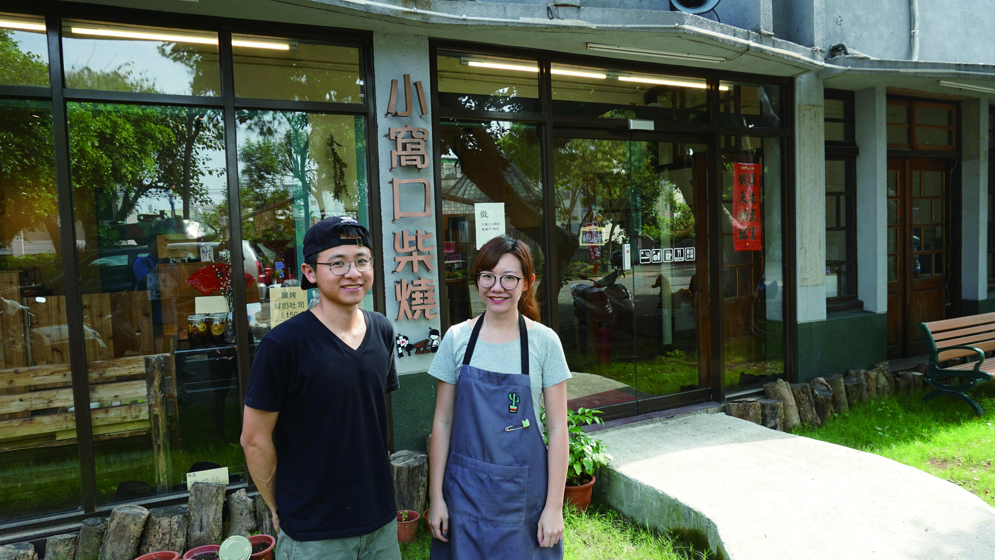 圖6 天主堂文化館裡,有一對年輕小夫妻以相思木窯烤的「小窩口柴燒Pizza」,結合了在地客庄及臺灣味。.JPG