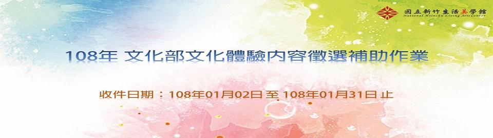 banner1204.jpg