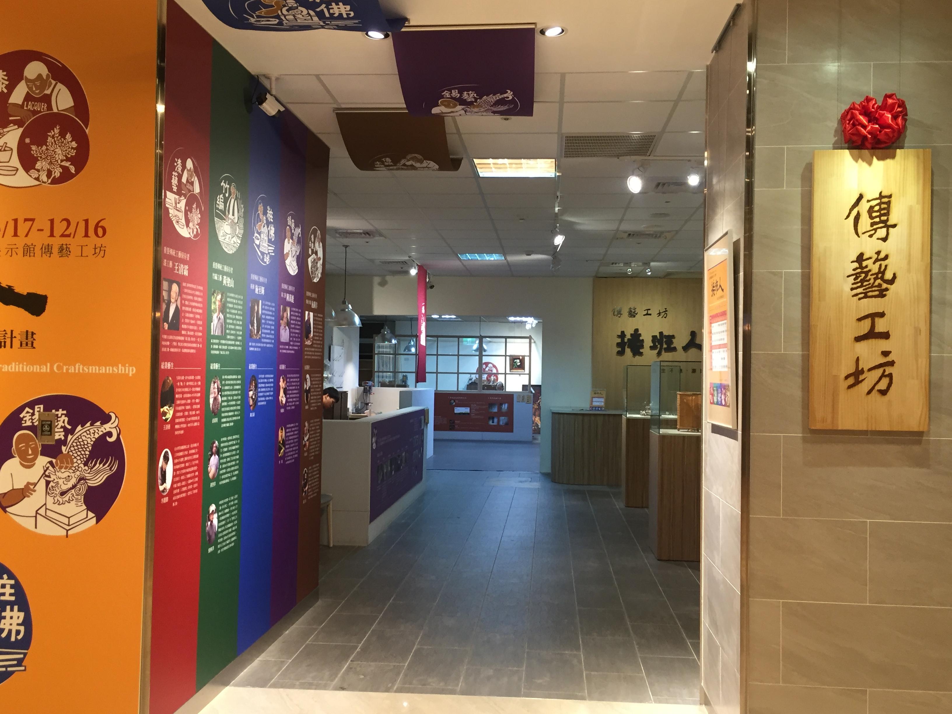 3-107 年在宜蘭傳藝園區打造專屬的「傳藝工坊」,內部除5 類工藝之工作室,也具備教育推廣區及作品展示區.JPG