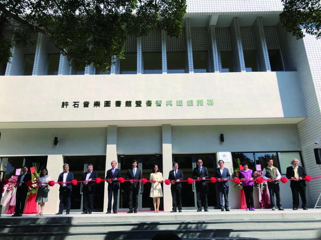 圖7 許石音樂圖書館在2018 年開幕啟用。.jpg