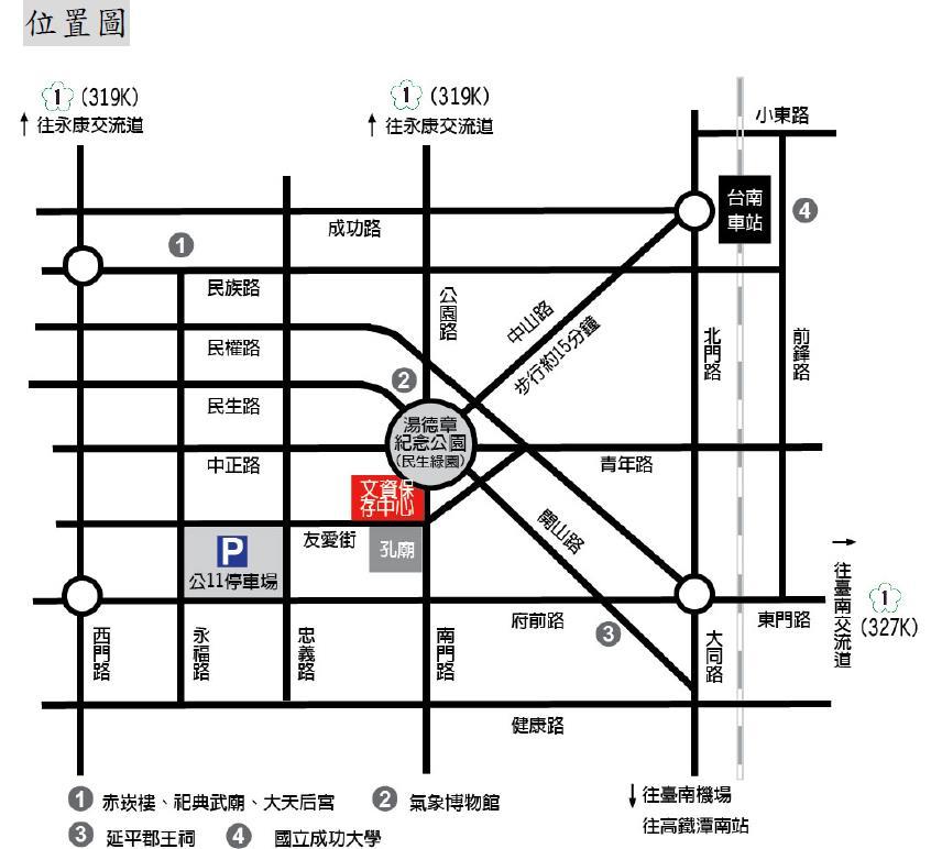 場地交通位置圖.jpg