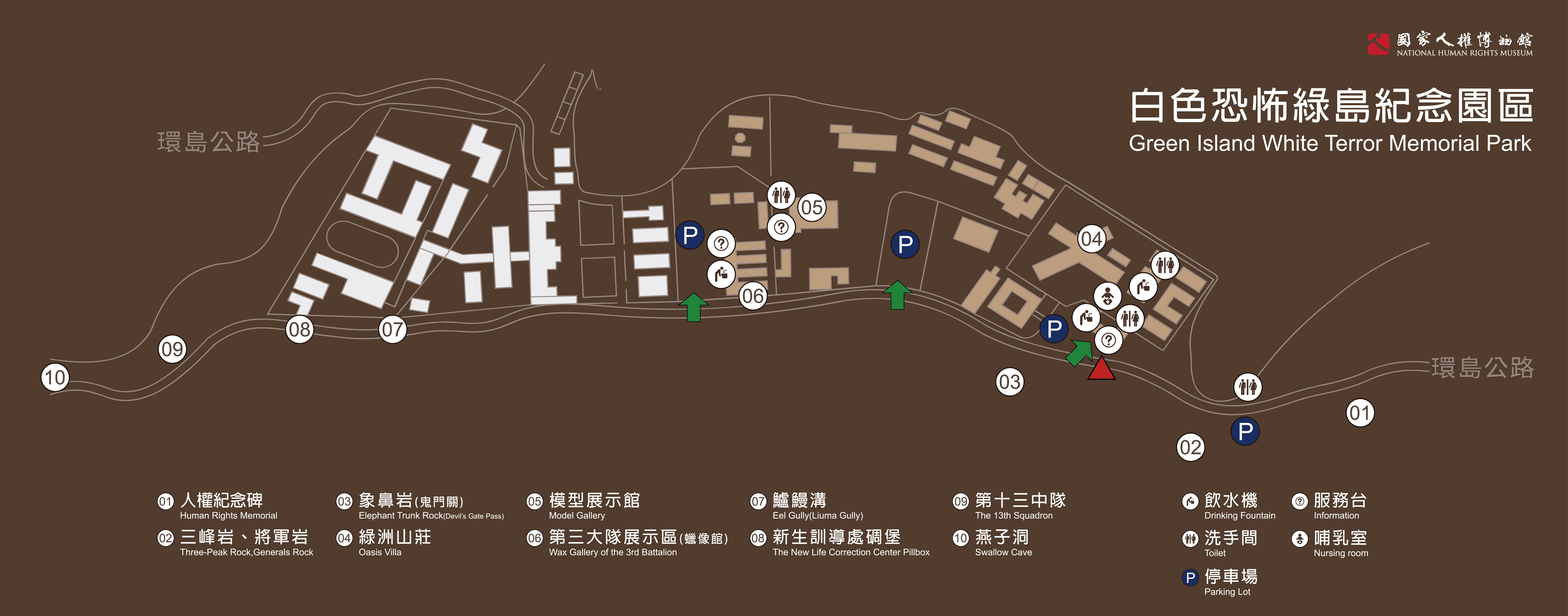 綠島園區平面圖.jpg