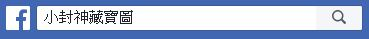 FB Search.JPG