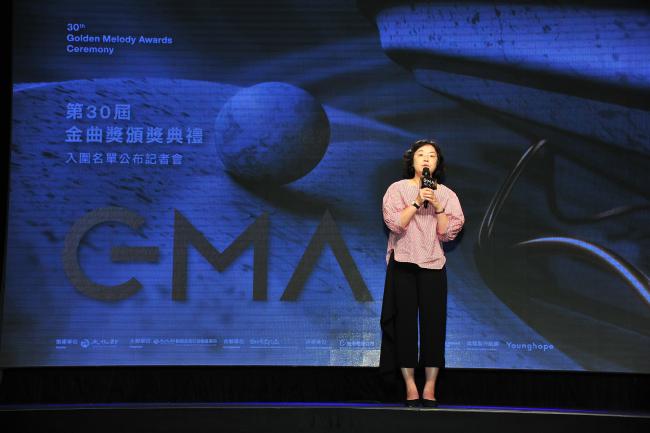 新聞稿-《第30屆金曲獎頒獎典禮》入圍名單公布記者會-徐宜君局長.png