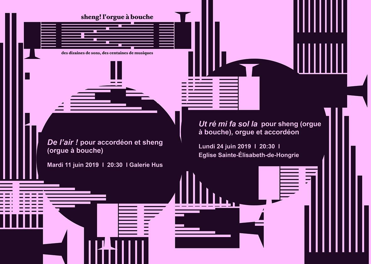 李俐錦受邀在巴黎舉行以笙為主角的音樂會,也讓歐洲樂壇有機會理解這個東方樂器。.jpg