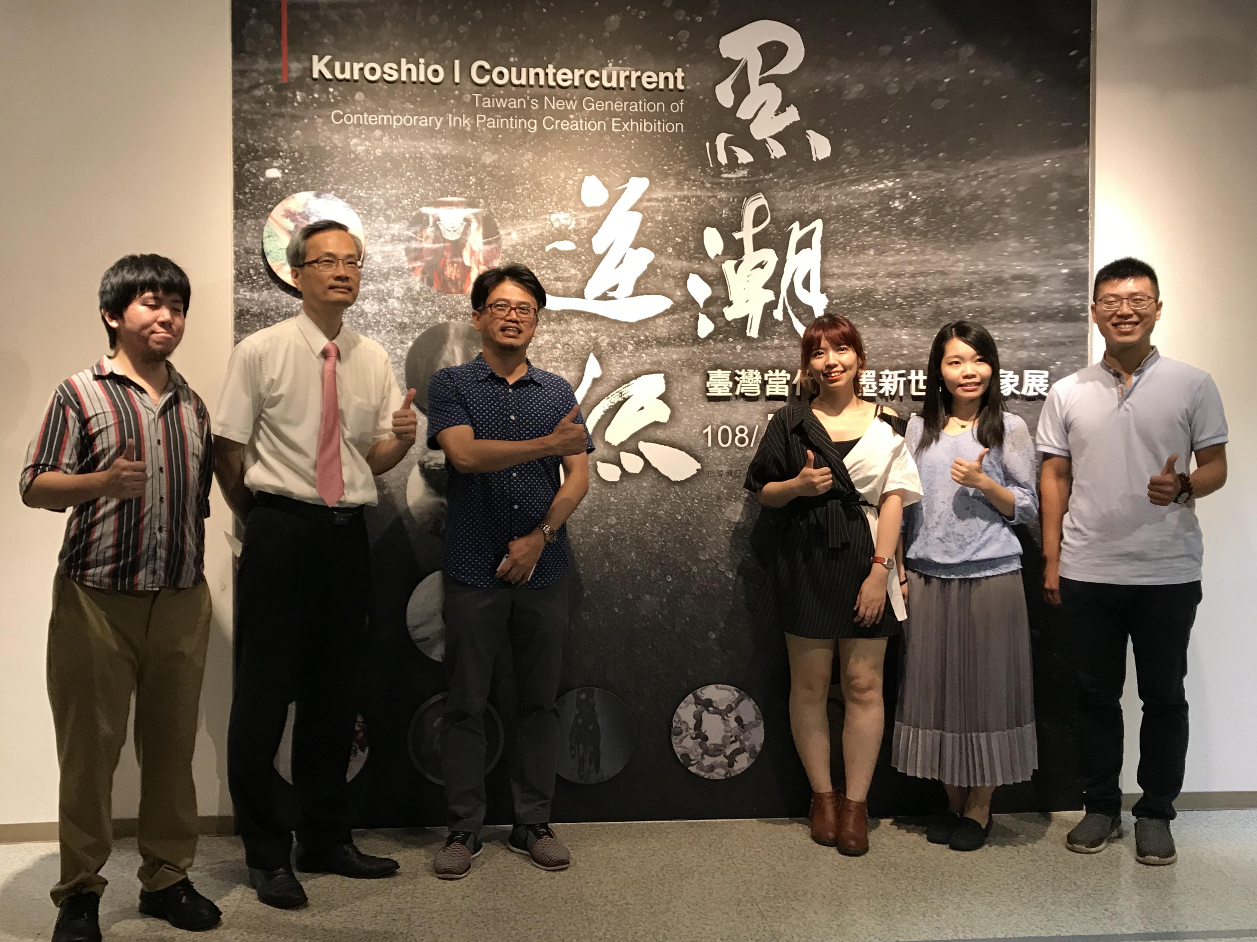 作者群與彰美館尹彙武館長(左二)合照.JPG