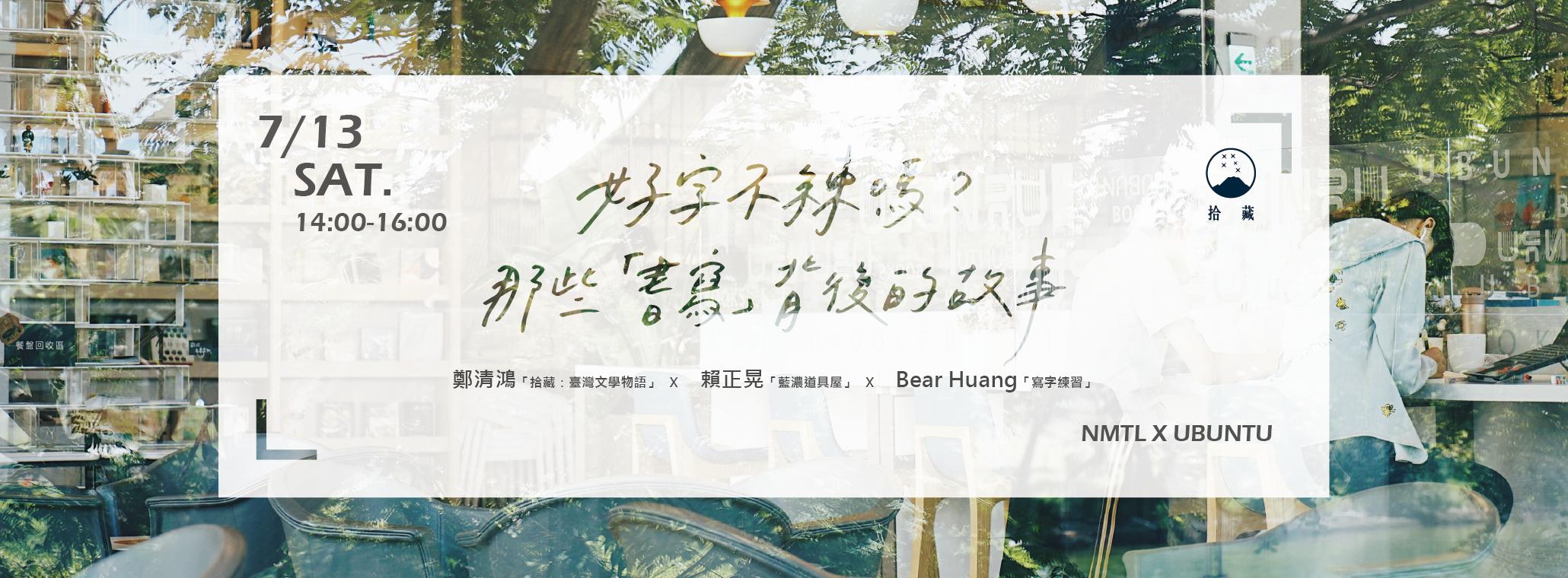 烏邦圖BN-03.png