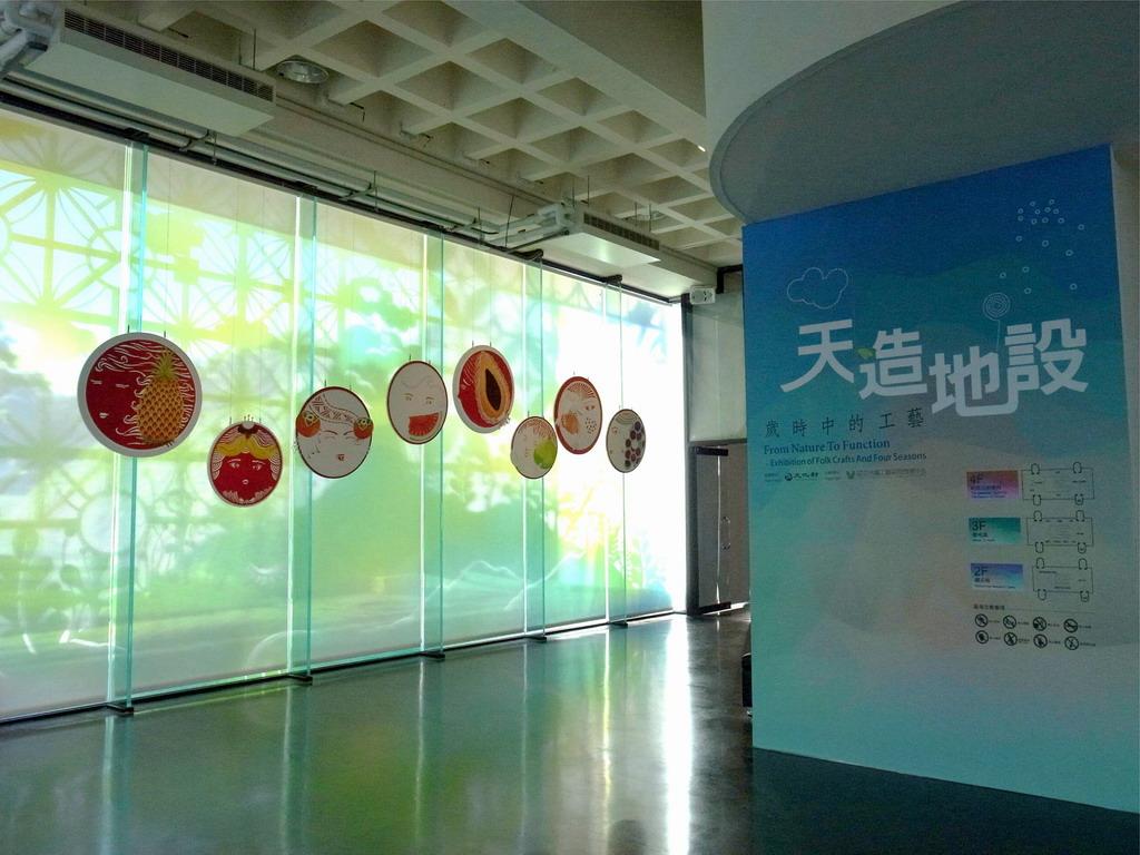 1F-天造地設展(回顧):周佳儒作品「時序之窗:開花結果」