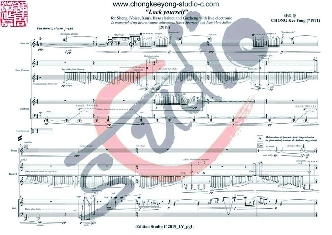 新加坡作曲家鍾啟榮的樂作《自鎖》受邀在ZKM演出。.jpg