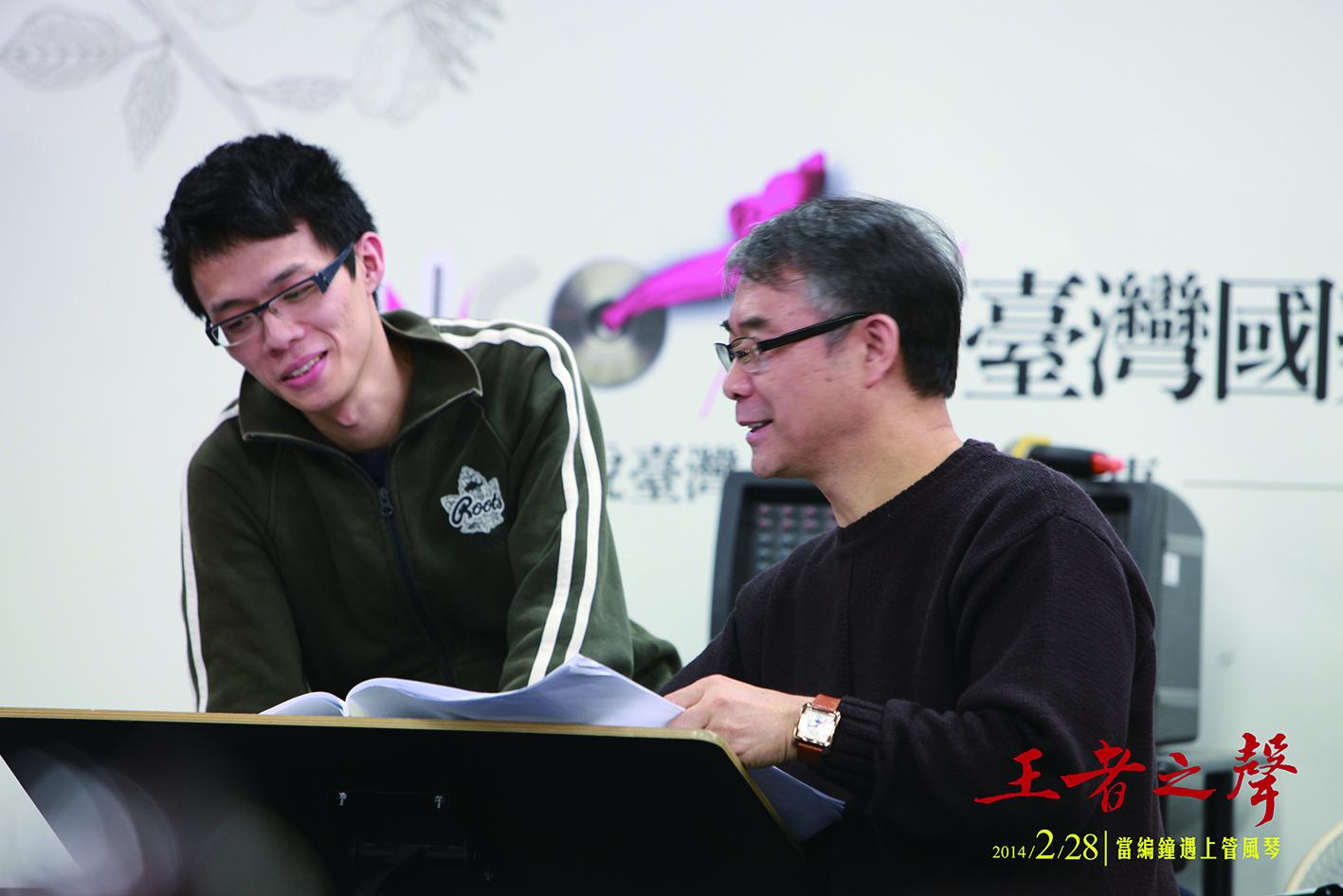 近年來臺灣培育出不少學習國樂出身的作曲家,賦予了國樂曲前所未有的風貌,圖為作曲家王乙聿(左)向前輩閻惠昌(右)請益.jpg