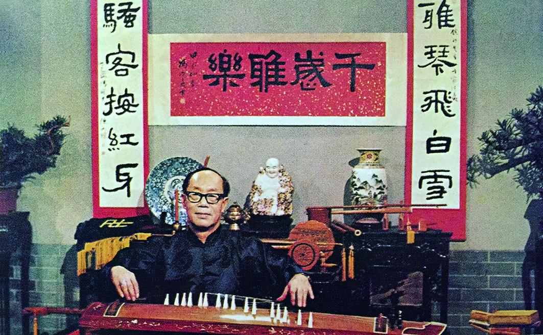 梁在平也曾在香港「麗的呼聲」電臺錄製節目,推廣箏樂。.jpg