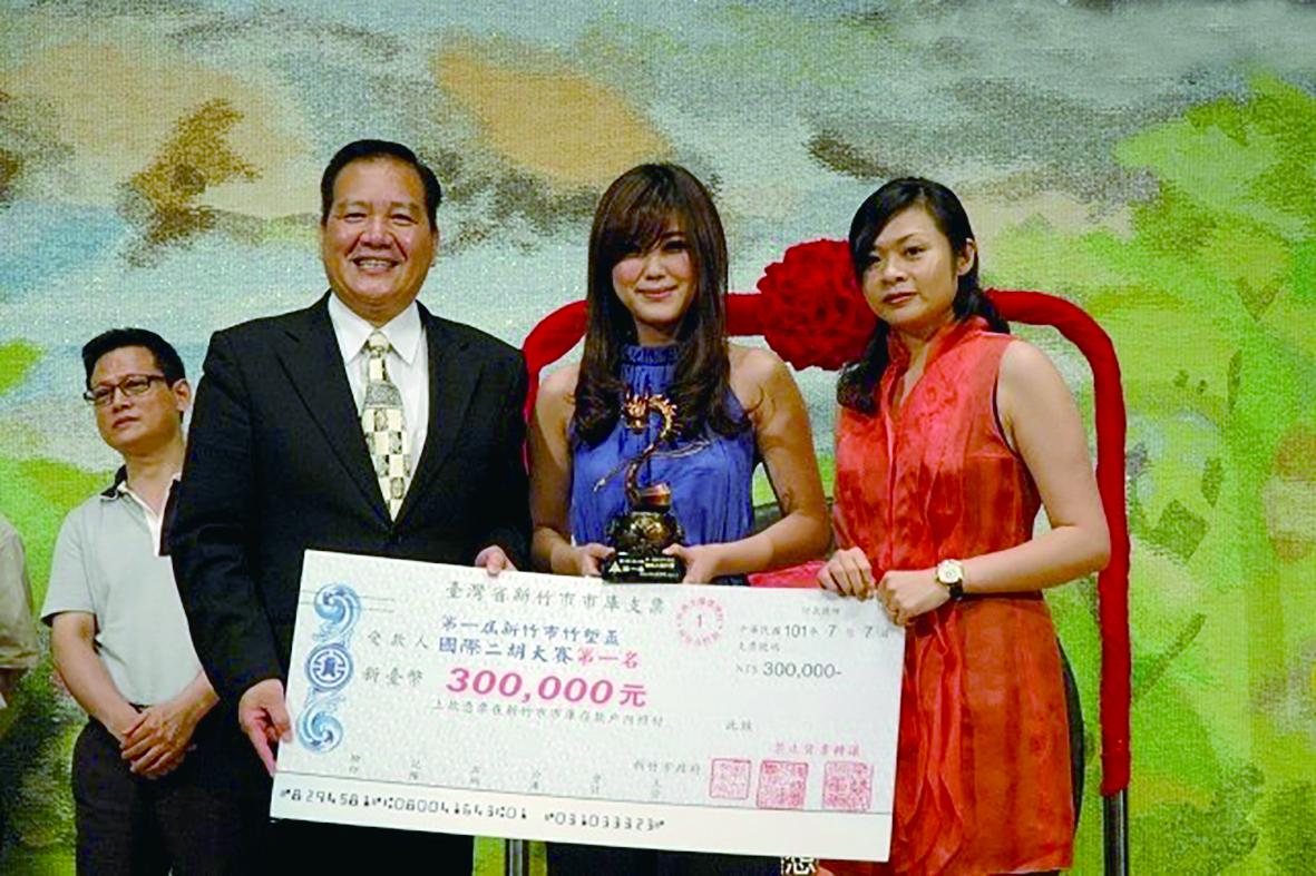 目前為全臺最高獎金的二胡器樂比賽,優勝者獎金高達30萬。.jpg