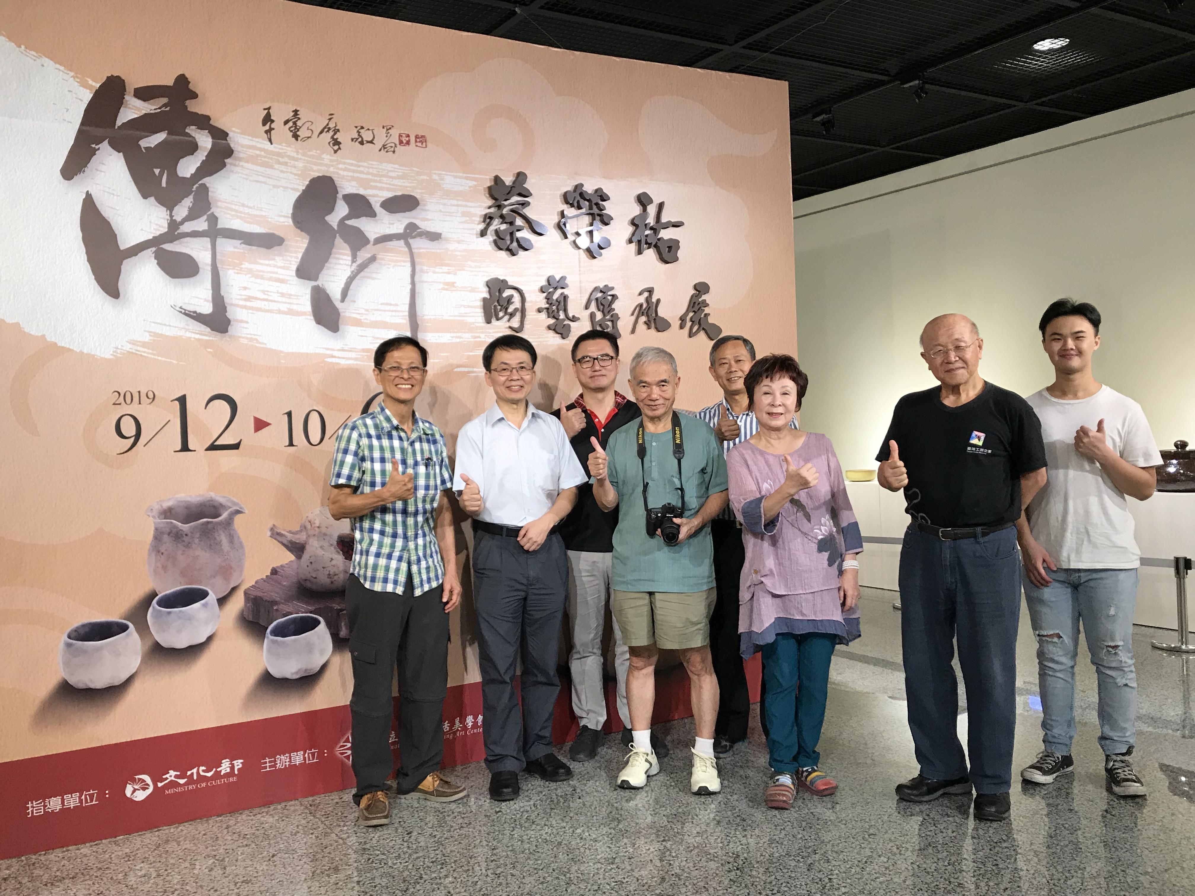 彰美館黃維忠組長(左二)與蔡榮祐老師(左四)合照.JPG