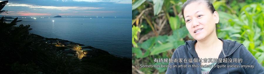 張恩滿-快樂山.jpg