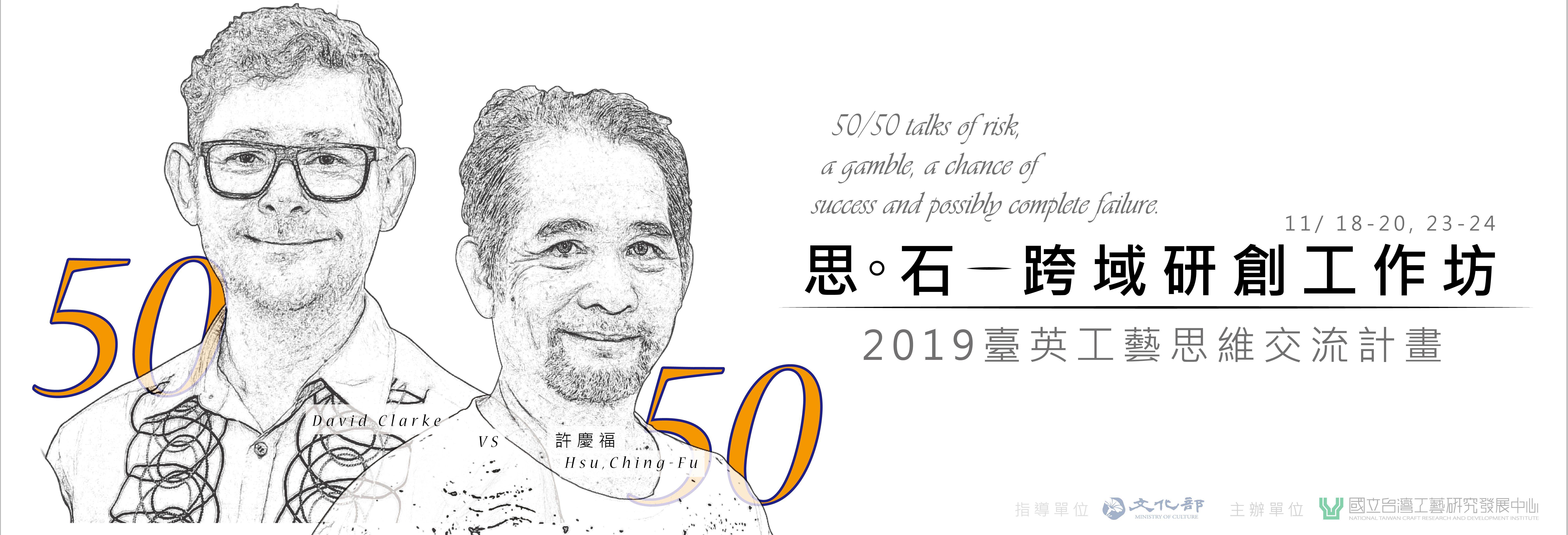 5050-官網banner-2.jpg