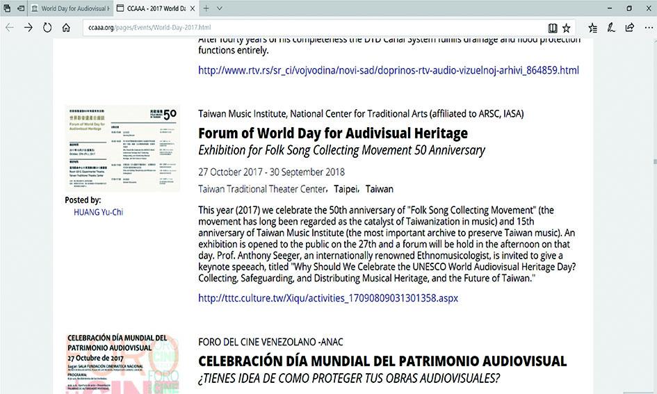 成績斐然。過去兩年都藉由世界影音遺產日舉辦活動,適時向國人展現自我,並在UNESCO平臺上登錄活動內容與國際社群分享。.jpg