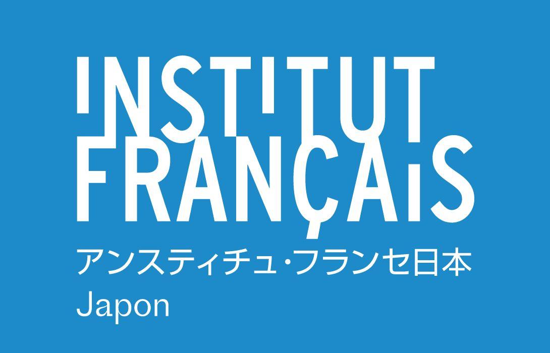 IF2017-LOGOTYPE-JAPON-RVB (2).jpg