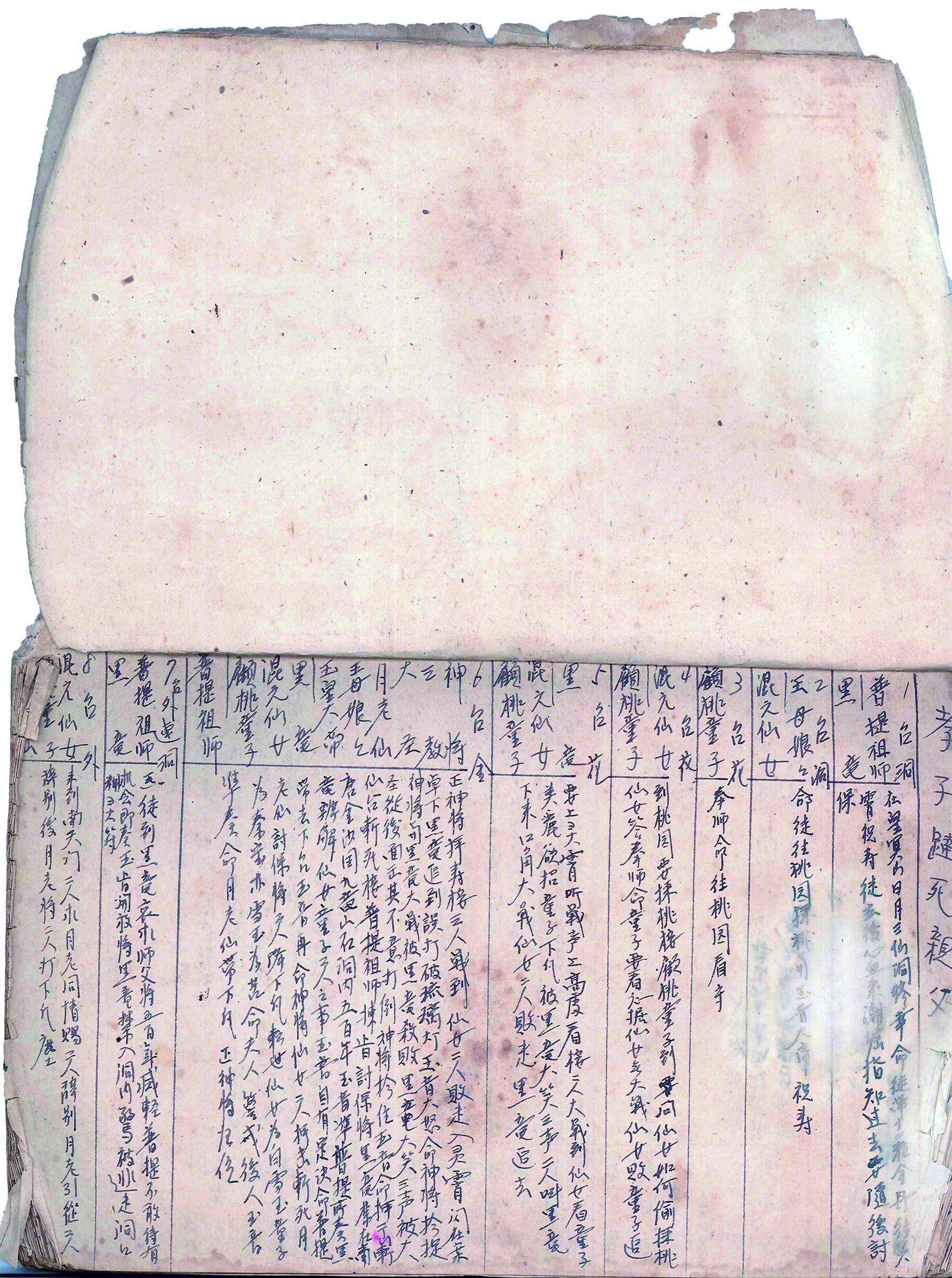 保存活化老劇本,是王金櫻現今最重視的工作.jpg