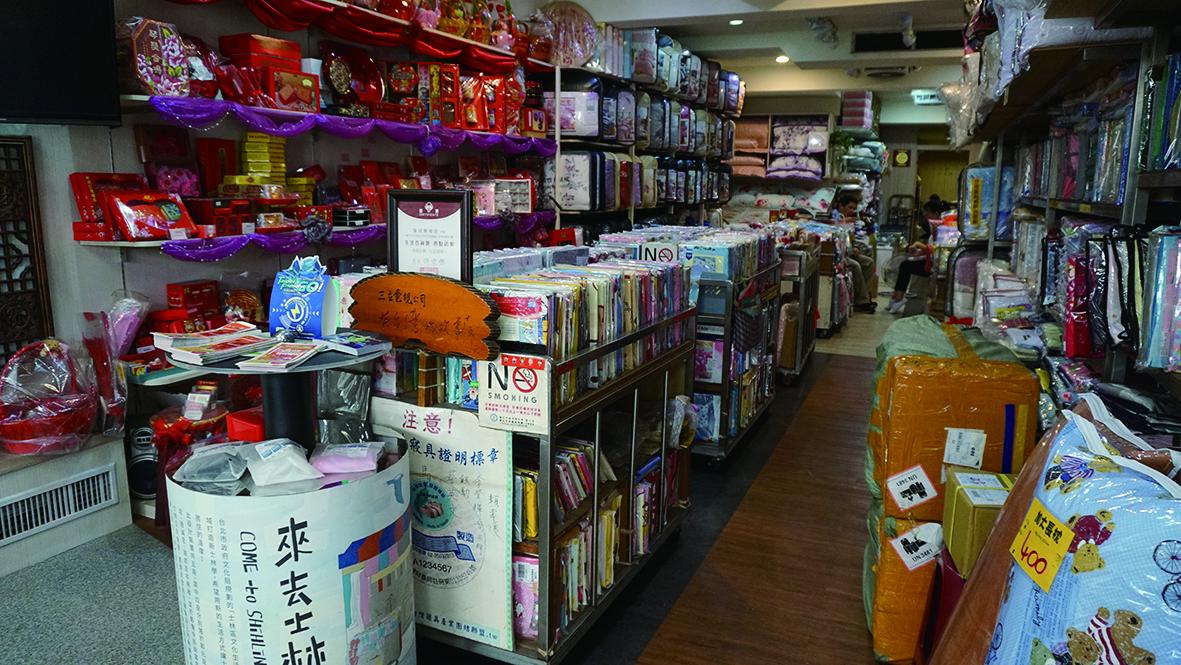 台灣經濟逐漸起飛加上傳統婚嫁必須打新棉被的觀念,瑞成手工棉被的發展在七零年代達到高峰。.JPG