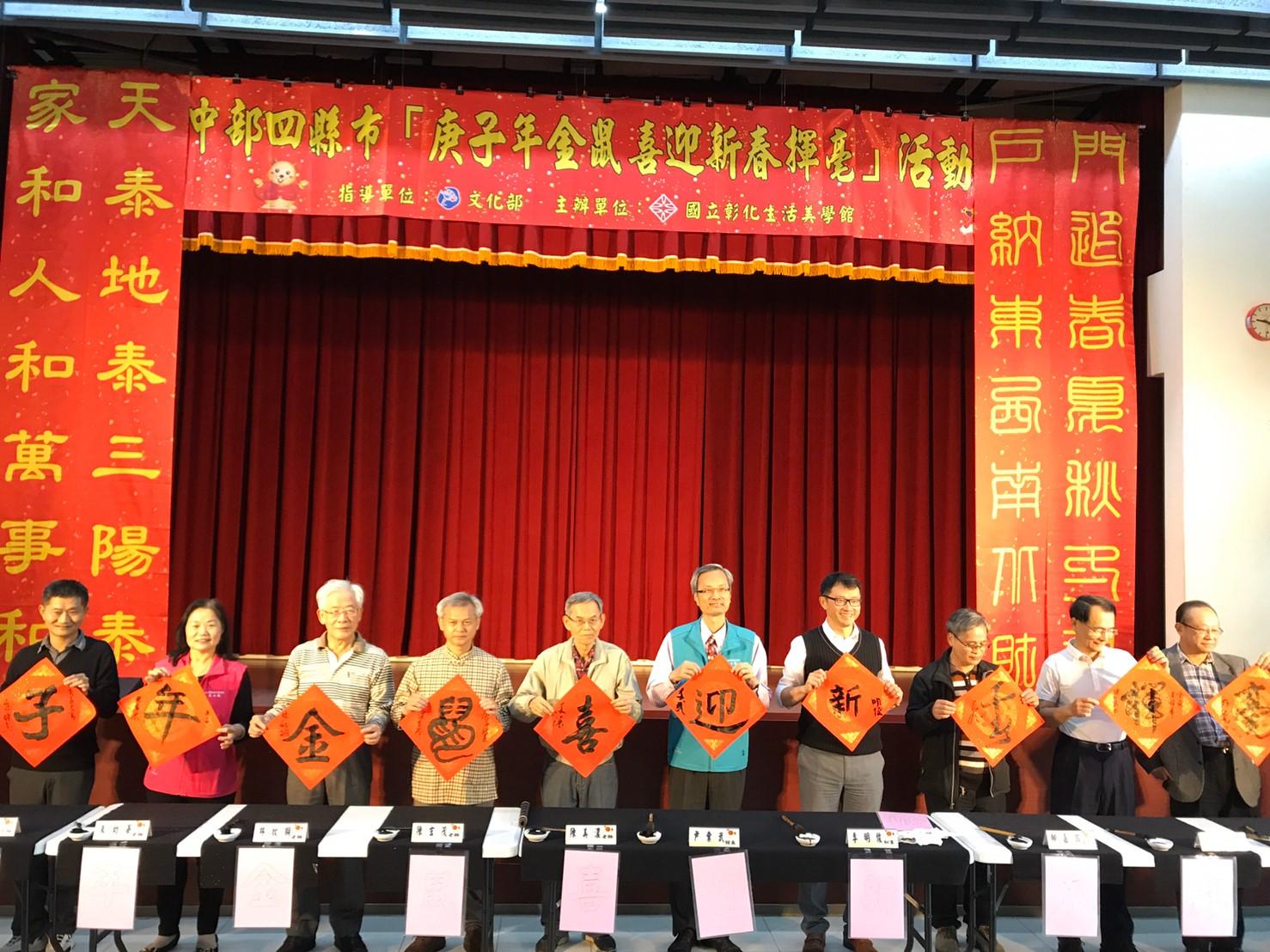開筆儀式由美學館尹彙武館長(左6)、李明俊秘書(右4)及與會老師共同揮毫5.jpg