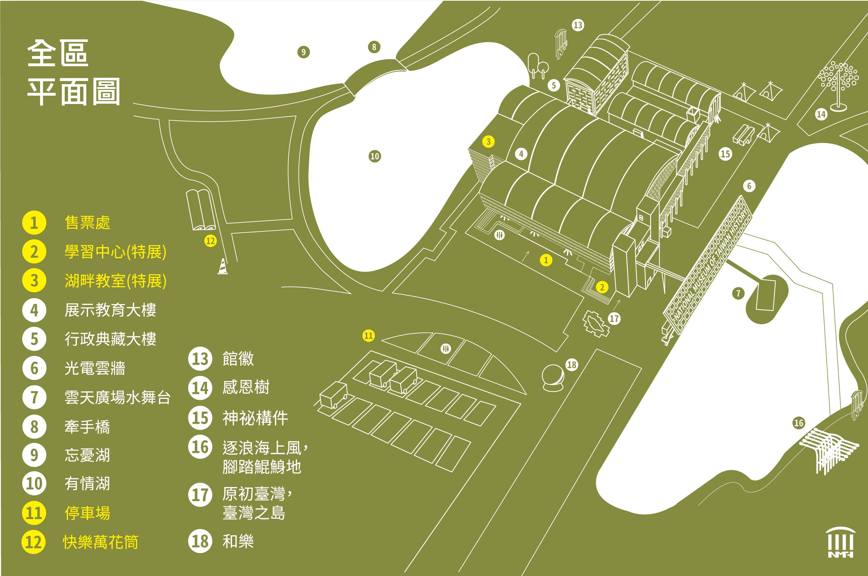 參觀服務配圖2.jpg