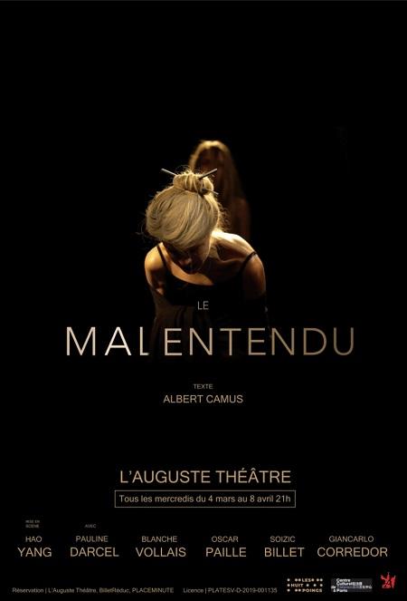 修Affiche Le Malentendu FB.jpg
