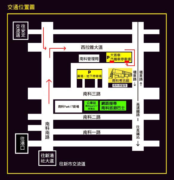 大客車停車指引-1.jpg