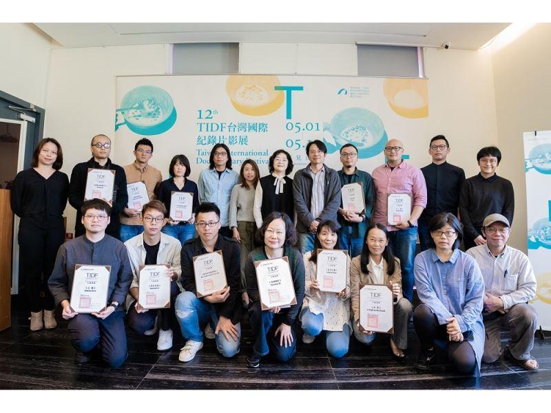 第12屆台灣國際紀錄片影展(TIDF)競賽入圍名單揭曉