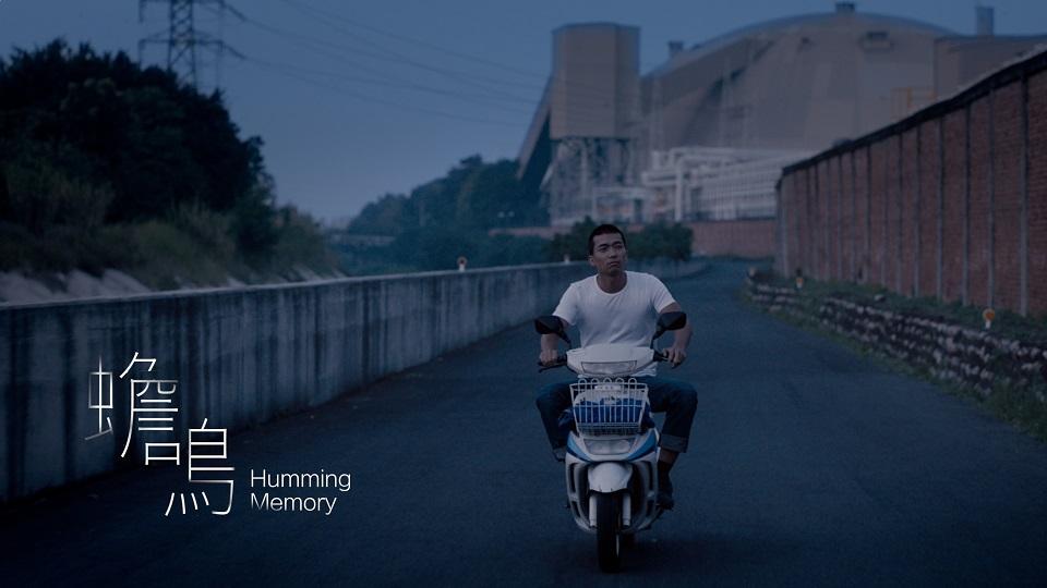 個人單項表現獎-最佳男演員《蟾鳴》楊傑宇(圖片由國家電影中心提供)-縮小.jpg
