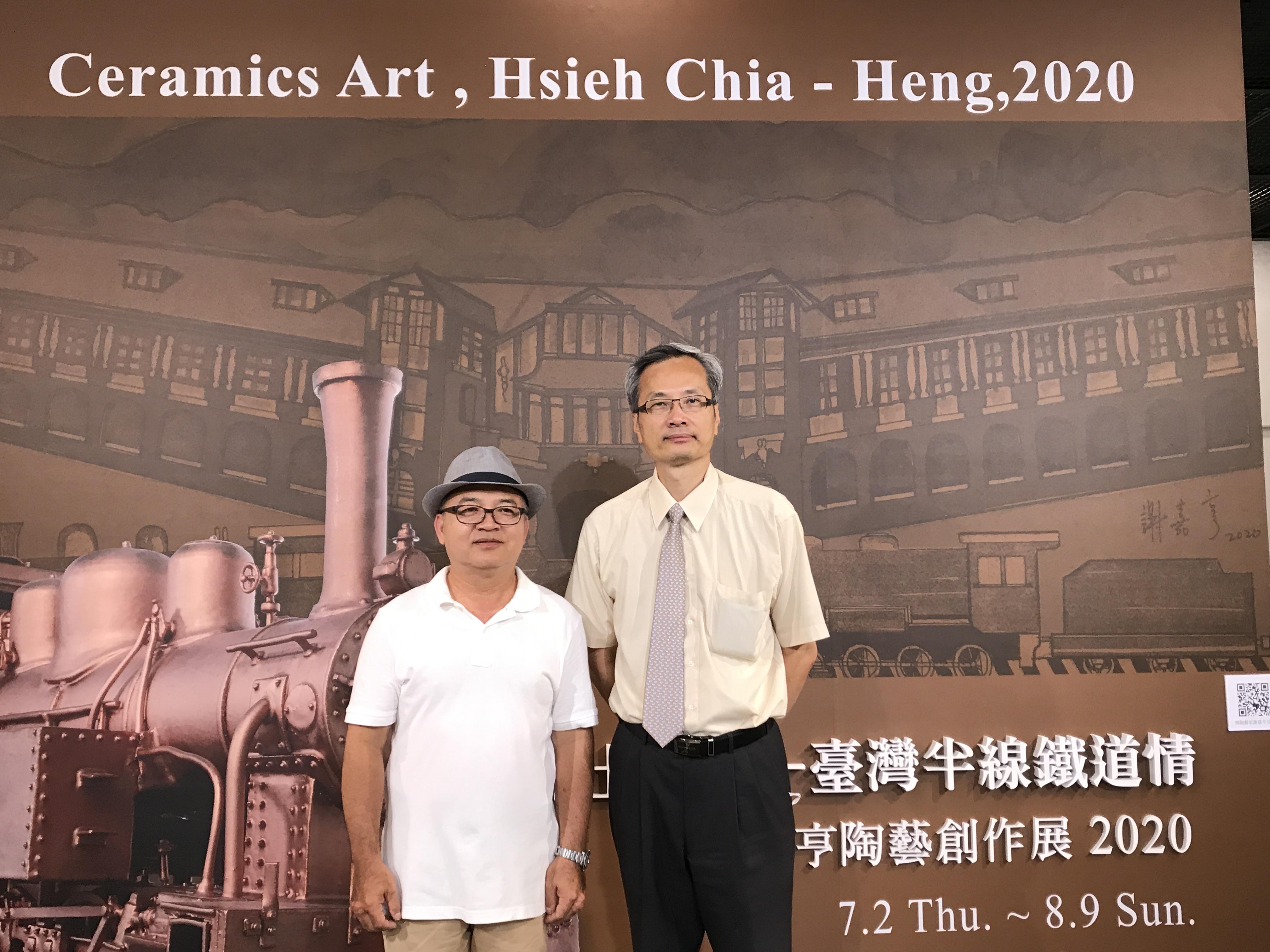 彰美館尹館長(右)與策展人謝嘉亨老師(左).JPG