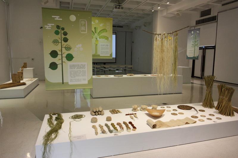 1F-本次展覽以【起點與終點之間-翻新纖維素材暨技法的實驗】為題
