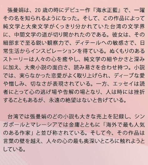 指標作家 DM折頁A4_4-02 (2)-0908-05.jpg