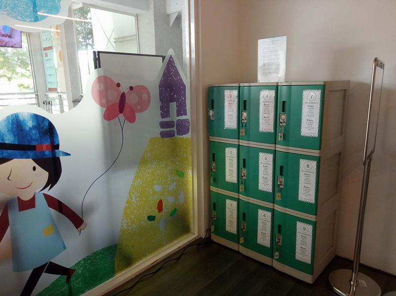 1F服務台-設置寄物櫃方便來賓使用