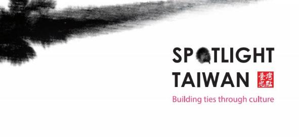 Spotlight Taiwan Project Application.png