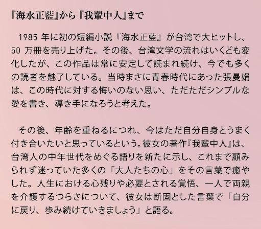 指標作家 DM折頁A4_4-02 (2)-0908-12.jpg