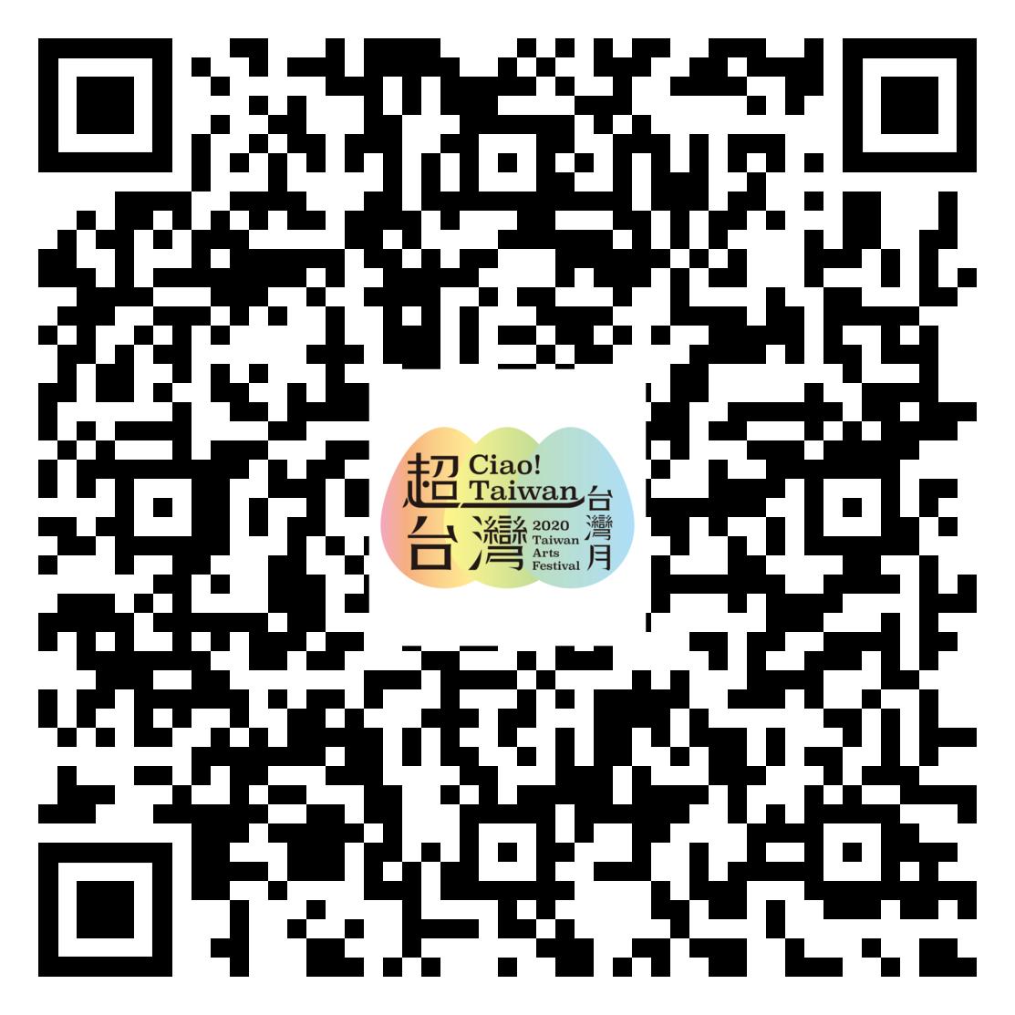 qr-code-media-kit.png
